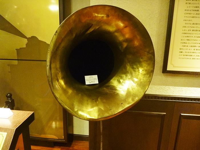 http://takahiroizutani.com/blog/2013/07/31/C_Concert_Horn_edison.jpg