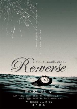 reverse_image.jpg