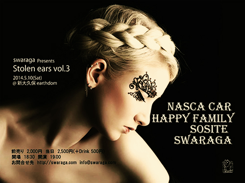 swaraga presents%22stolen ears vol.3.jpg