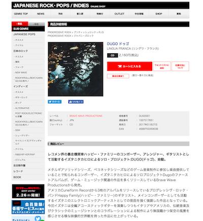 Screen Shot copy.jpg